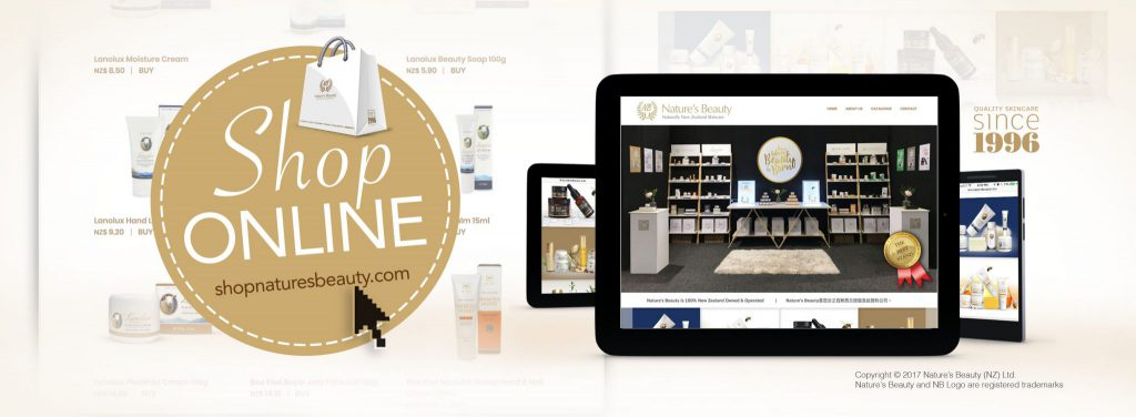 shop_NB_online