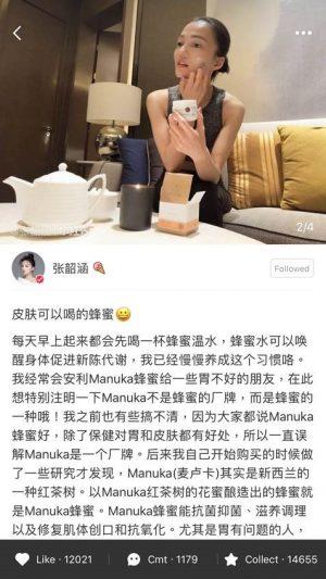 angela chang posts about bee kiwi night cream